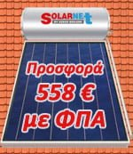 1 160 diplis energeias keramoskepis 558