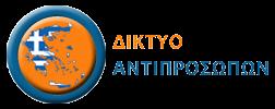 antiprosopoi 1